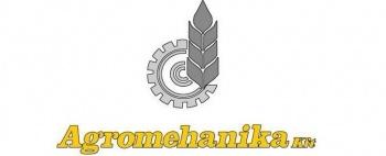 small-agromechanika-15151547245594[1]